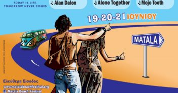 Griechenland Kreta Matala Festival