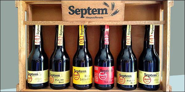 Septem Bier