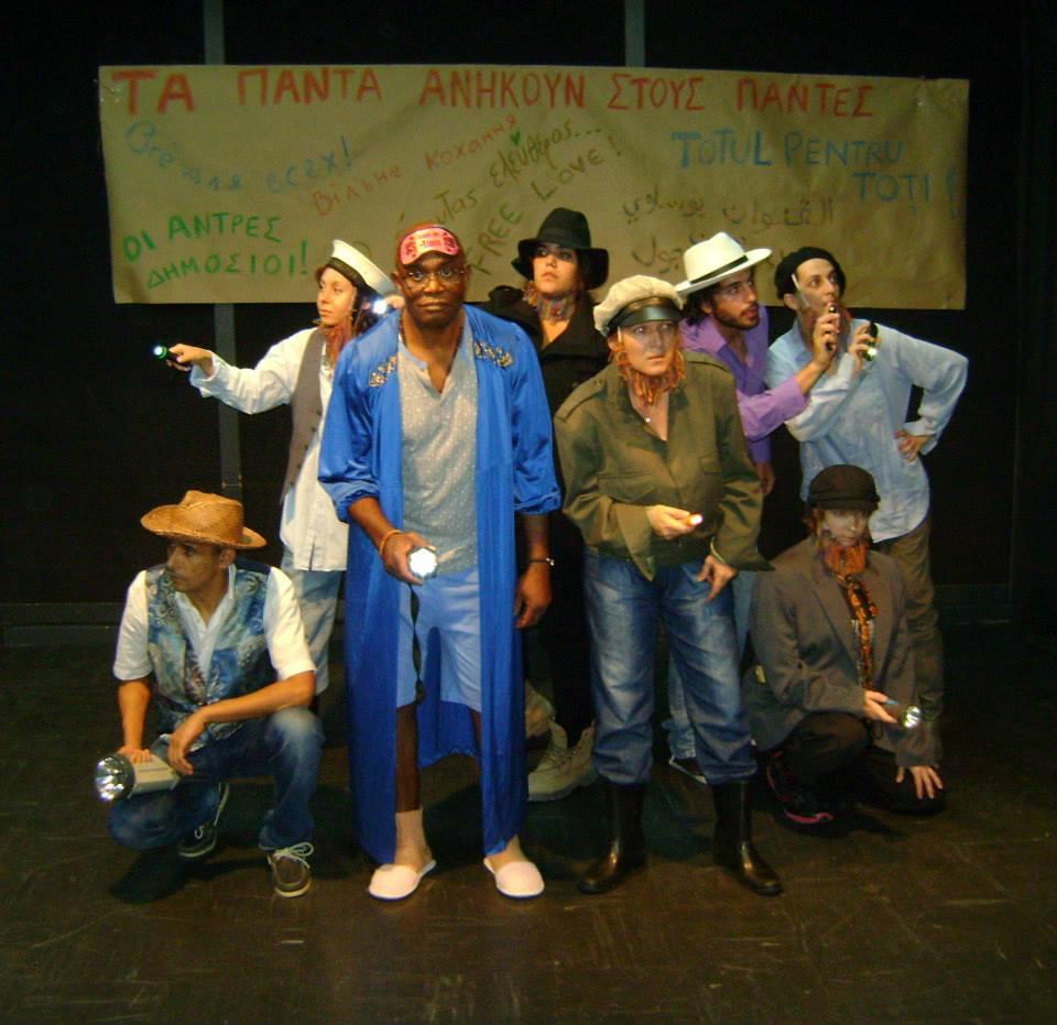 Theater of Changes TOC Sprachkurs Griechisch