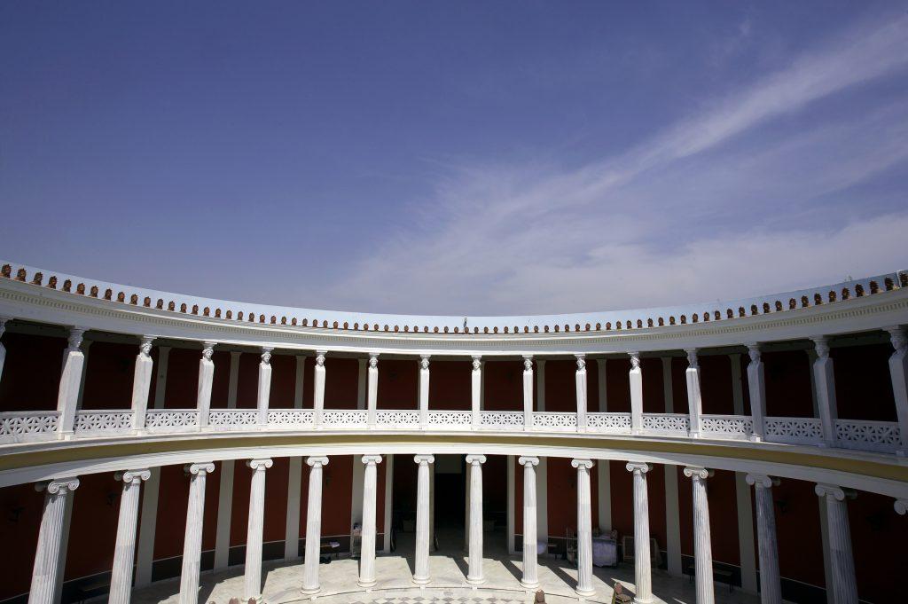 Blick auf das Zappeion Megaron Athens.