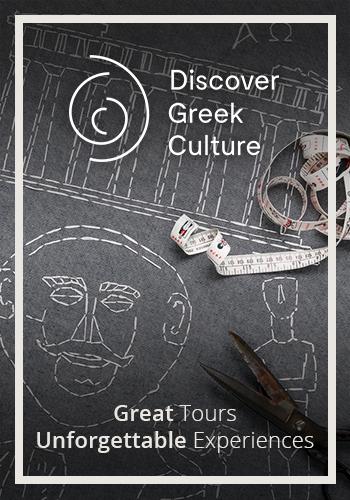 DiscoverGreekCulture