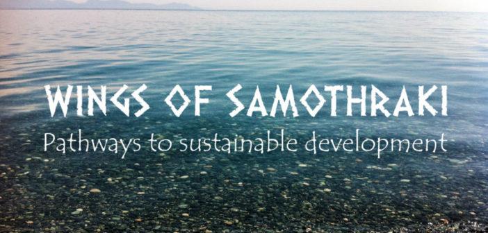 """Wings of Samothrake – nachhaltige Entwicklungspfade"""