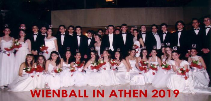 Athen, Wien Ball im Divani Caravel, 23. Februar