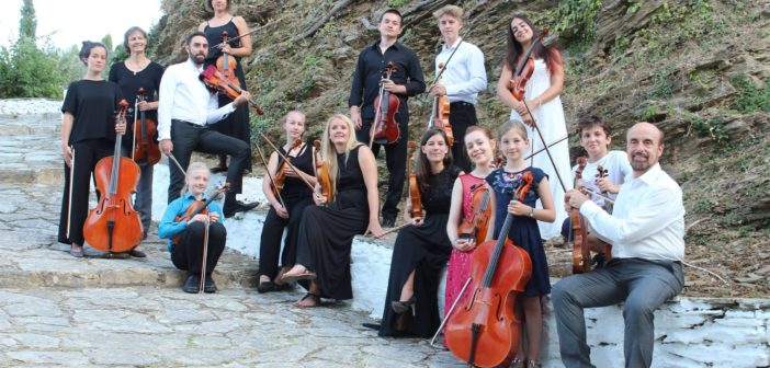 Mani & Kalamata, Österreichisch-Griechische Kammermusikakademie, 23. und 24.-28., 29. und 30. August